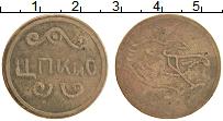 Изображение Монеты СССР Жетон 0 Латунь XF Москва. ЦПКиО. Конец