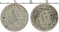 Изображение Монеты Египет 2/10 кирша 1911 Медно-никель XF- Мехмед V