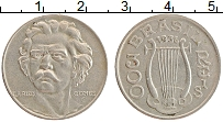 Изображение Монеты Бразилия 300 рейс 1936 Медно-никель XF Карлос Гомес