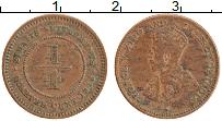 Изображение Монеты Стрейтс-Сеттльмент 1/4 цента 1916 Бронза XF Георг V