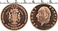 Продать Монеты Габон 5000 франков 1971 Медь