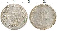 Изображение Монеты 1762 – 1796 Екатерина II 1 гривенник 1789 Серебро VF+