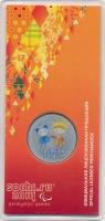 Изображение Подарочные монеты Россия 25 рублей 2013 Медно-никель UNC
