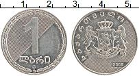 Изображение Монеты Грузия 1 лари 2006 Медно-никель XF Герб