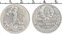 Изображение Монеты СССР 1 полтинник 1924 Серебро XF