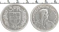 Изображение Монеты Швейцария 5 франков 1932 Серебро XF Вильгельм Тель