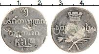 Продать Монеты 1801 – 1825 Александр I 2 абаза 1818 Серебро