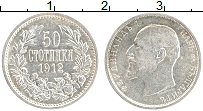 Изображение Монеты Болгария 50 стотинок 1912 Серебро XF