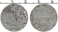 Изображение Монеты Германия 1 копейка 1916 Железо VF Для восточных оккупи