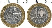 Изображение Монеты Россия 10 рублей 2008 Биметалл UNC- Смоленск ммд