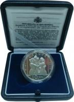 Изображение Подарочные монеты Сан-Марино 10 евро 2006 Серебро Proof