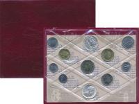 Изображение Подарочные монеты Италия Выпуск монет 1993 года 1993  UNC