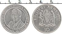 Продать Монеты Танзания 10 шиллингов 1993 Сталь покрытая никелем