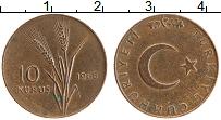 Изображение Монеты Турция 10 куруш 1968 Бронза XF