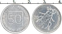 Изображение Монеты Словения 50 стотинов 1992 Алюминий UNC-