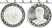 Изображение Монеты Мальтийский орден 1 скудо 1964 Серебро Proof- Иоан Креститель