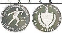 Изображение Монеты Куба 5 песо 1983 Серебро Proof- XXIII Олимпийские иг