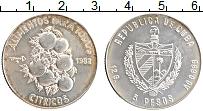 Изображение Монеты Куба 5 песо 1982 Серебро UNC- Цитрусы