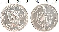 Изображение Монеты Куба 5 песо 1981 Серебро UNC