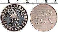 Изображение Монеты Иран 50 риалов 1971 Серебро Proof- 2500 лет Персидской