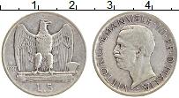 Изображение Монеты Италия 5 лир 1927 Серебро XF Витторио Эмануил III