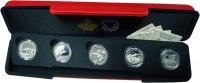 Изображение Подарочные монеты Канада Приключения 2015 Серебро UNC