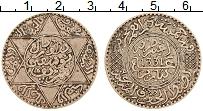 Изображение Монеты Марокко 1/2 риала 1913 Серебро XF