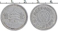 Изображение Монеты Китай 1 джао 1943 Алюминий XF- Японская оккупация.