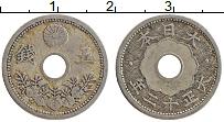 Изображение Монеты Япония 5 сен 1923 Медно-никель XF