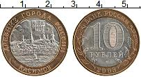 Изображение Монеты Россия 10 рублей 2003 Биметалл UNC- Касимов. СПМД