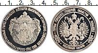 Изображение Монеты Россия Жетон 0 Медно-никель Proof
