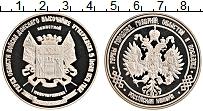 Изображение Монеты Россия Жетон 0 Медно-никель Proof Герб области войска
