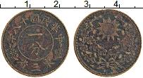 Изображение Монеты Маньчжурия 1 цент 1929 Медь VF+ Республика