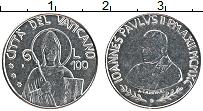 Изображение Монеты Ватикан 100 лир 1990 Сталь UNC Иоанн Павел II