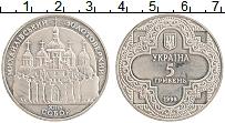 Изображение Монеты Украина 5 гривен 1998 Медно-никель UNC