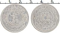 Изображение Монеты Сирия 50 пиастров 1929 Серебро XF Герб