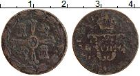 Изображение Монеты Мексика 1/4 реала 1814 Медь VF Фердинанд VII. 1/4 t