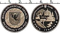 Изображение Монеты Украина 5 гривен 2014 Биметалл UNC