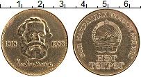 Изображение Монеты Монголия 1 тугрик 1988 Латунь XF