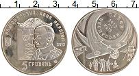 Изображение Монеты Украина 5 гривен 2013 Медно-никель UNC- Петля Нестерова