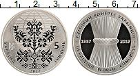 Изображение Монеты Украина 5 гривен 2017 Медно-никель UNC