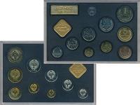 Изображение Подарочные монеты СССР Набор 1979 года 1979  UNC Набор монет регулярн