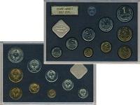 Изображение Подарочные монеты СССР Набор 1987 года 1987  UNC