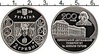 Изображение Мелочь Украина 2 гривны 2020 Медно-никель UNC 200 лет Нежинскому г