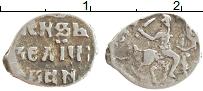 Изображение Монеты 1534 – 1584 Иван IV Грозный 1 деньга 0 Серебро XF