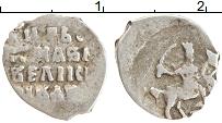 Изображение Монеты 1534 – 1584 Иван IV Грозный 1 деньга 0 Серебро VF Князь Великий Иван