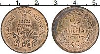 Изображение Монеты Таиланд 1 атт 1874 Медь XF Рама V