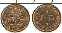 Изображение Монеты Макао 5 авос 1967 Латунь XF Португальская колони