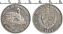 Изображение Монеты Куба 1 песо 1983 Медно-никель UNC Поезд