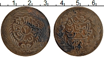 Изображение Монеты Тунис 2 харуба 1872 Медь XF